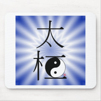 Chinese Tai Chi Ying Yang Light Mouse Mat