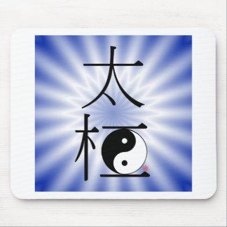 Chinese Tai Chi Ying Yang Light Mouse Pad