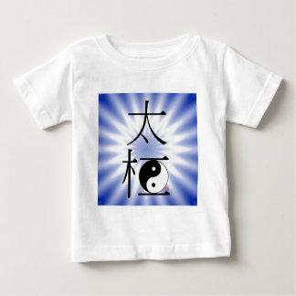 Chinese Tai Chi Ying Yang Light Tshirt