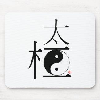 Chinese Tai Chi Ying Yang Mouse Pad