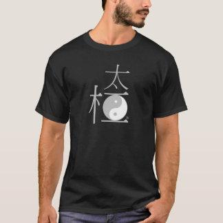 Chinese Tai Chi Ying Yang T-Shirt