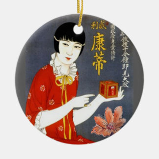 CHINESE TEA AD ornament