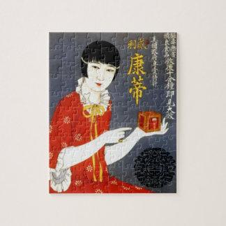 CHINESE TEA AD puzzle