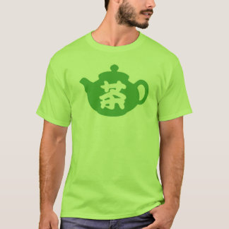 Chinese Tea T-Shirt