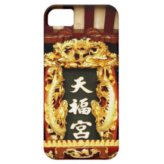 Chinese temple carving, Singapore Barely There iPhone 5 Case