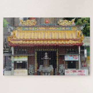 Chinese Temple Jigsaw Puzzle
