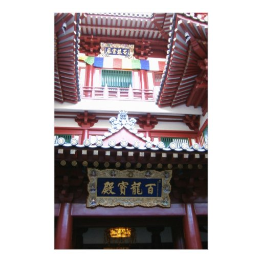 Chinese Temple Stationery