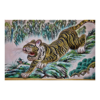 Chinese Temple Tiger Mural Poster