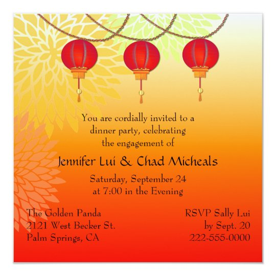 Chinese Themed Engagement Party Invitation