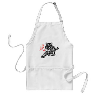 Chinese Tiger Aprons
