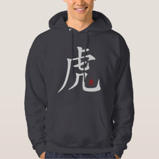 Chinese Tiger Calligraphy Hoodie