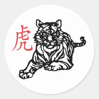 Chinese Tiger Round Sticker