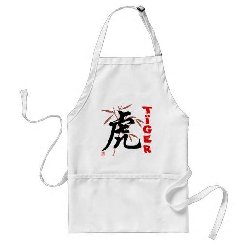 Chinese Tiger Symbol Aprons