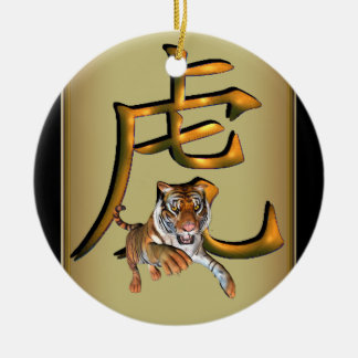 Chinese Tiger & Symbol Ornament