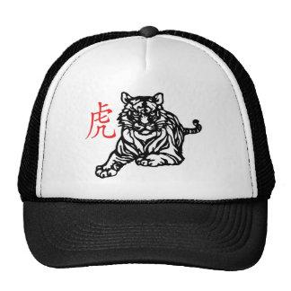 Chinese Tiger Trucker Hat