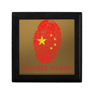 Chinese touch fingerprint flag gift box