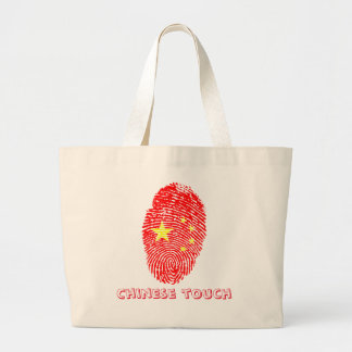 Chinese touch fingerprint flag large tote bag