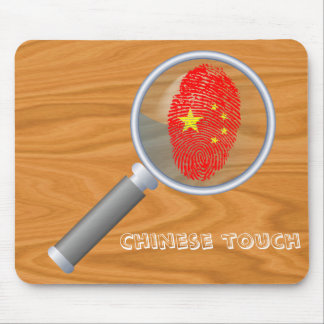 Chinese touch fingerprint flag mouse mat