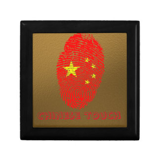 Chinese touch fingerprint flag small square gift box