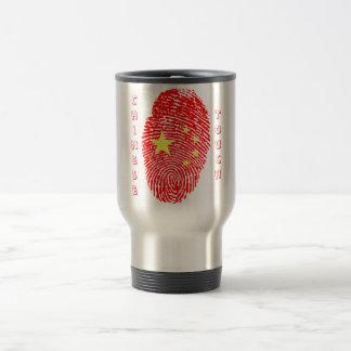 Chinese touch fingerprint flag travel mug