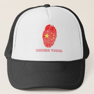 Chinese touch fingerprint flag trucker hat