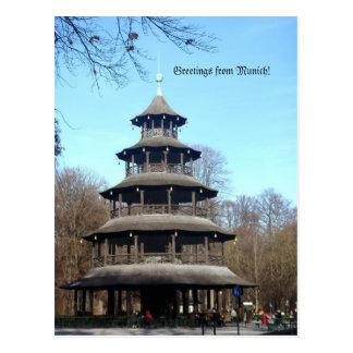 Chinese Tower (Chinesischer Turm) Postcard