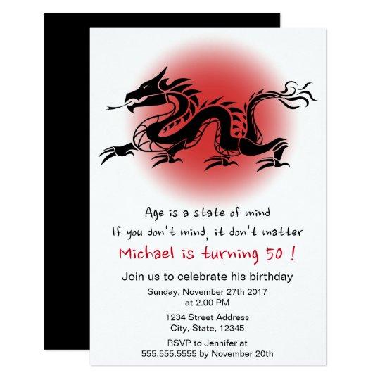 Chinese Traditional Dragon Man S Birthday Party Invitation Zazzle