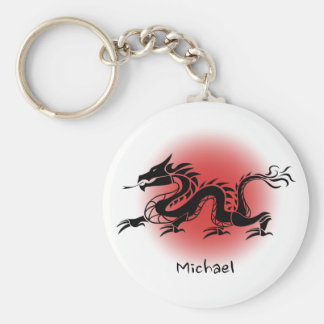Chinese traditional dragon name basic round button key ring