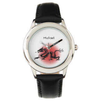 Chinese traditional dragon name watch