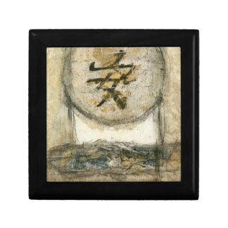 Chinese Tranquility Painting by Mauro Small Square Gift Box