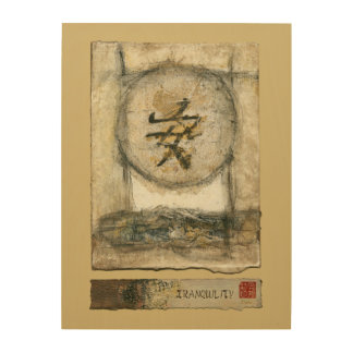 Chinese Tranquility Painting by Mauro Wood Wall Art