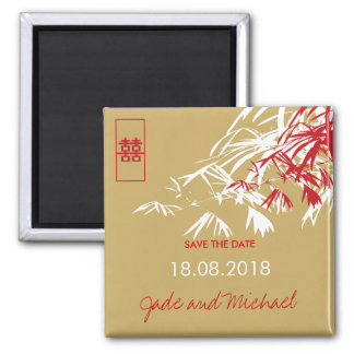 Chinese Wedding Bamboo Zen Modern Save The Date Square Magnet