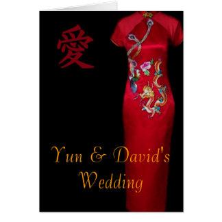Chinese Wedding Card Blank Inside