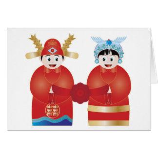 Chinese Wedding Couple Illustration Greeting Card