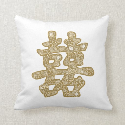 Chinese Wedding Double Happiness Floral Paper Cut Throw Pillows