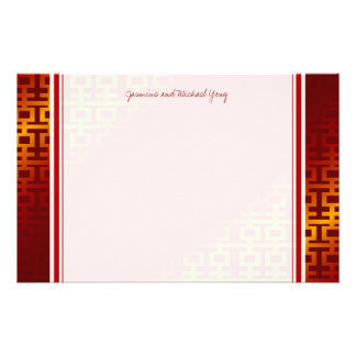 Chinese Wedding Double Happiness Pattern Thank You Customised Stationery