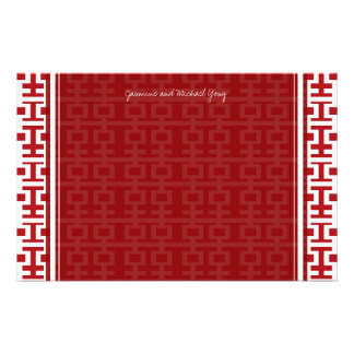 Chinese Wedding Double Happiness Pattern Thank You Stationery Design