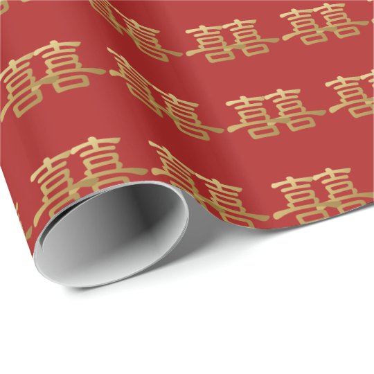 Chinese Wedding Double Happiness Red Bridal Gift Wrapping
