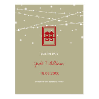 Chinese Wedding Fairy Lights Modern Save The Date Postcard