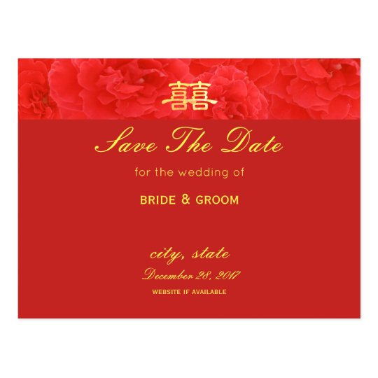 Chinese Wedding Romantic Red Rose Save The Date