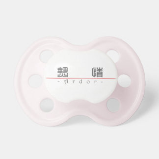 Chinese word for Ardor 10170_0 pdf Baby Pacifier