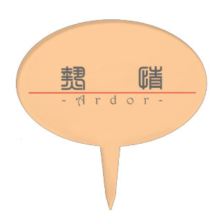 Chinese word for Ardor 10170_0.pdf Cake Toppers