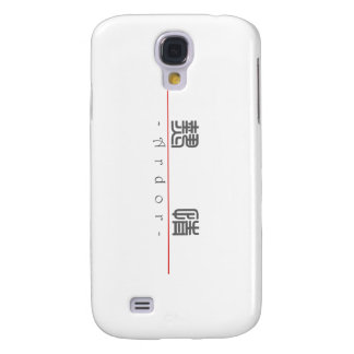 Chinese word for Ardor 10170_0.pdf HTC Vivid Case