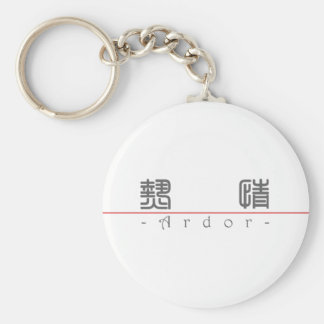 Chinese word for Ardor 10170_0.pdf Key Chains