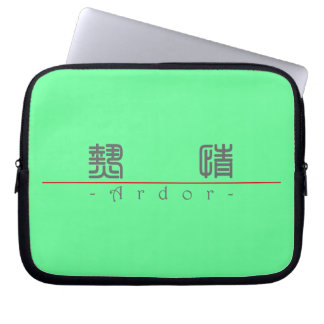 Chinese word for Ardor 10170_0 pdf Laptop Sleeves