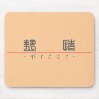 Chinese word for Ardor 10170_0 pdf Mouse Pad