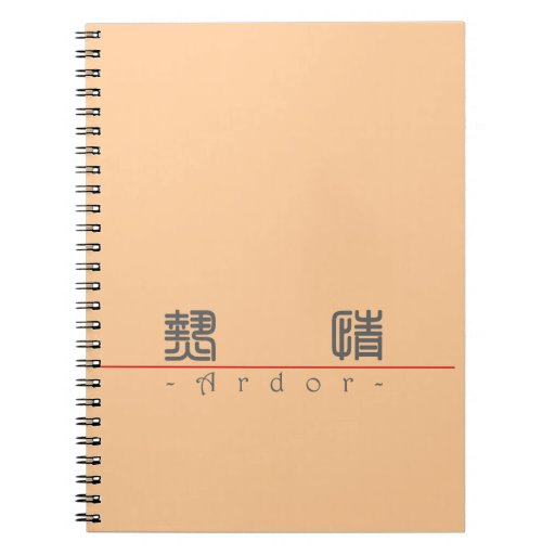 Chinese word for Ardor 10170_0.pdf Note Book
