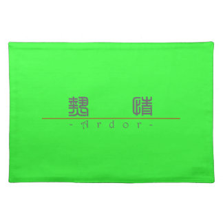 Chinese word for Ardor 10170_0.pdf Place Mat