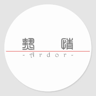 Chinese word for Ardor 10170_0.pdf Sticker