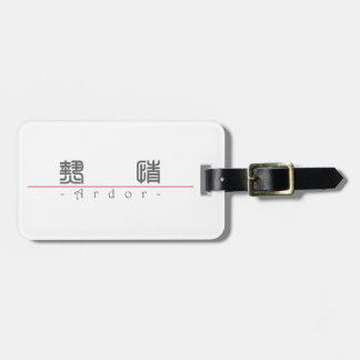 Chinese word for Ardor 10170_0 pdf Travel Bag Tag